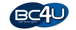 BC4U – ייעוץ עסקי
